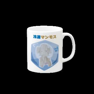★いろえんぴつ★の冷凍マンモス Mugs