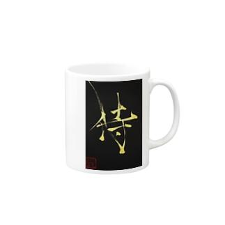 侍 SAMURAI Mugs