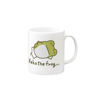 【けこがえる】おくつろぎ(カラー) Mugs