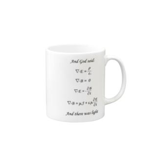 Maxwell方程式よあれ! Mugs