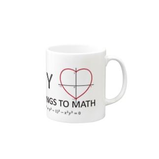 My Heart Belongs to Math Mugs