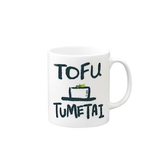冷奴T系彼氏 Mugs