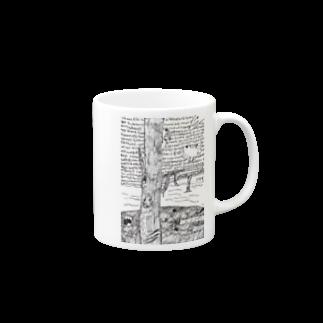 電子世界 マグカップ