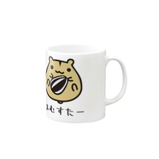 HAMSTER はむすたー Mugs