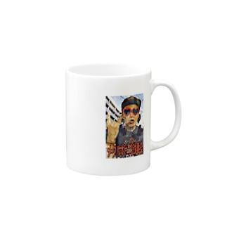 メタル強要会 Mugs