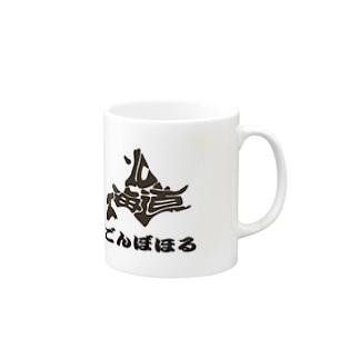 北海道弁 ごんぼほる Mugs