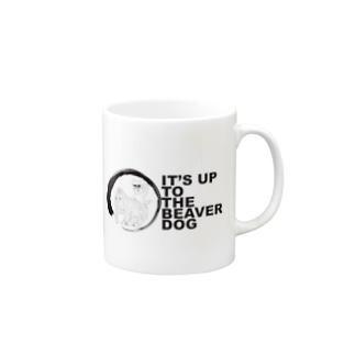 IT'S UP TO THE BEAVER DOG Mugs