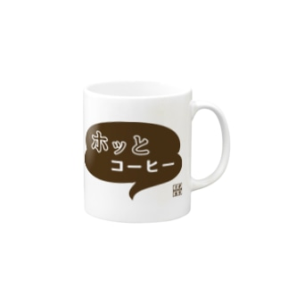 ホッとコーヒー<顔文字>ポジ Mugs