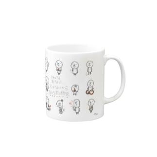 1人ずつね Mugs