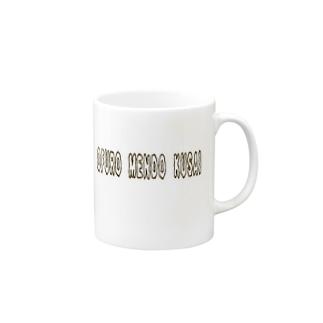 おふろ Mugs