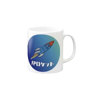 フランスピアノ FPロケットグッズ Mugs