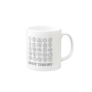 結び目理論 Mugs