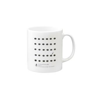 アマミセマダラマグソコガネくん Mugs