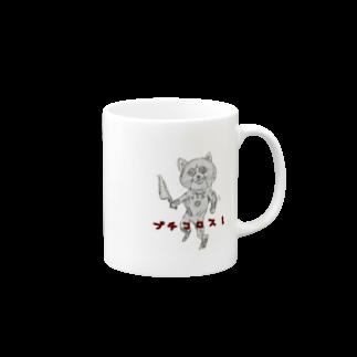 渓流クソリプ雑コランドのかゎぃぃ招き猫 Mugs