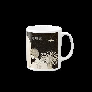 かしわの純喫茶 Mugs