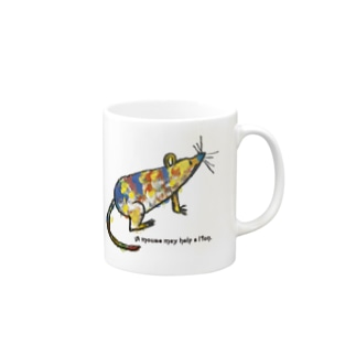 A mouse may help a lion Mugs