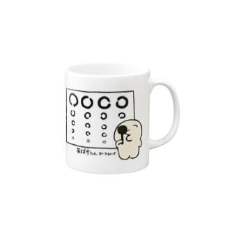 あばすちゃん【視力検査ver】 Mugs
