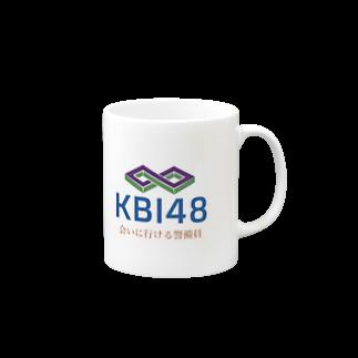 KBI48SHOPのKBI48グッズ Mugs