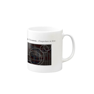 Conjecture is true Mugs