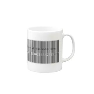 最大の切り捨て素数 Mugs