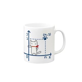 第一象限に立つネコ Mugs