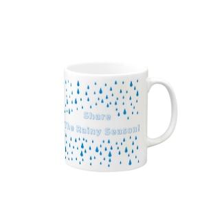 Share The Rainy Season! Mugs