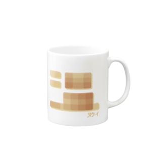 温い Mugs