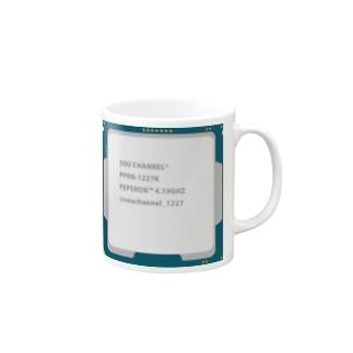 CPUマグカップ B Mugs