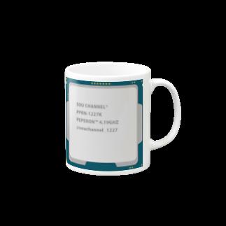 souちゃんねるのCPUマグカップ B Mugs