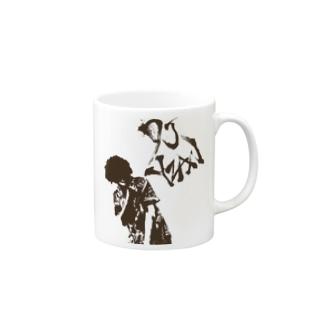 DJわいざんTシャツ復刻版 Mugs