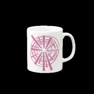 StellarismのS-27 Mugs