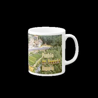 FUCHSGOLDのスペイン:セゴビア郊外の村 Spain: Village in Segovia Mugs