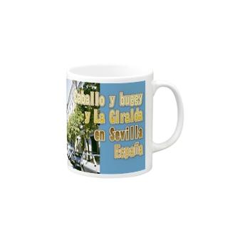 スペイン:セビリアの観光馬車とヒラルダの塔 Spain: Buggy & Giralda/Sevilla Mugs