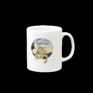 POLEPOLE〜北の森のお絵描き屋さん〜のフトアゴヒゲトカゲ Mugs