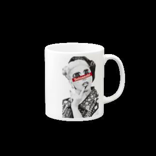 saruyanのsotoasobi Mugs