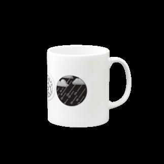 MOGU_RAの天気記号(晴天・晴れ・曇り・雨) Mugs