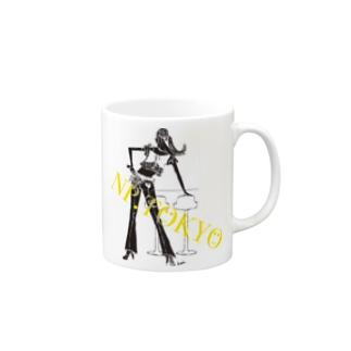 Let's shake Mugs
