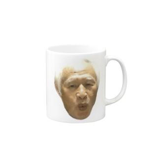 茂 Mugs