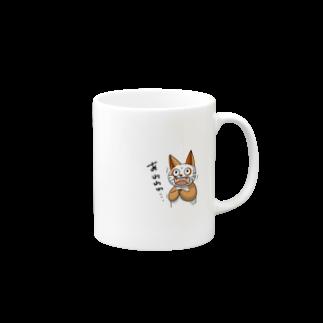 《オレンジ色のブチねこヨぱん》公式オンラインショップのあわわ、してるヨぱん Mugs