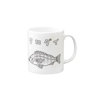 クロダイ 黒鯛 ゆるい魚イラスト 釣り チヌ Mugs