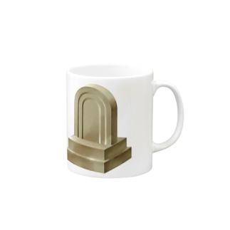 石碑 Mugs