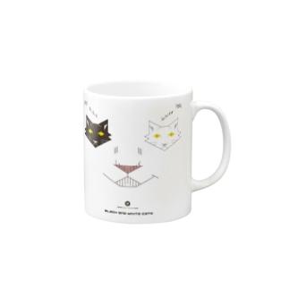白黒猫ニヤリ2015 Mugs