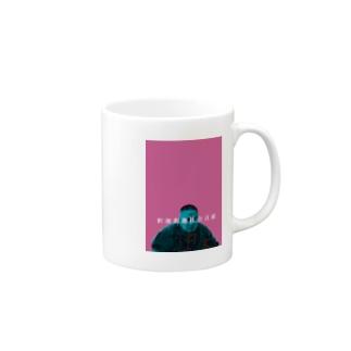 釈迦釈迦社会貢献 Mugs