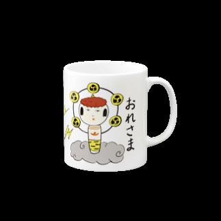 仙台弁こけしの仙台弁こけし(おれさま) マグカップ