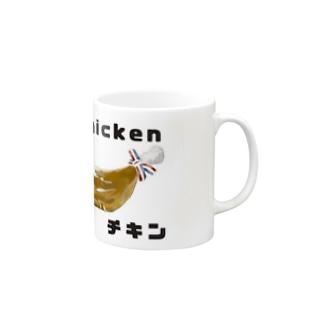 chicken! Mugs