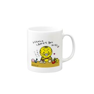 トラちゃんの幸せな朝 Mugs