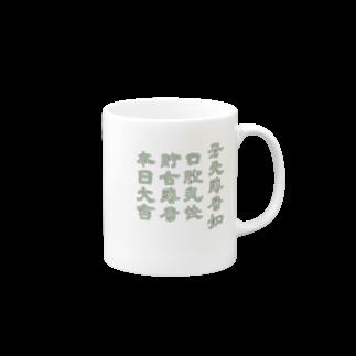 Danke Shoot Coffeeの貯古薄荷党(チョコミン党) Mugs