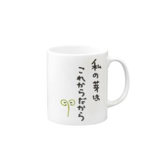 めばえ Mugs