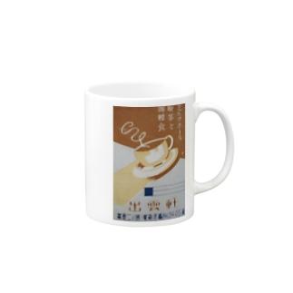 レトロTOKIO ミルクホール Mugs