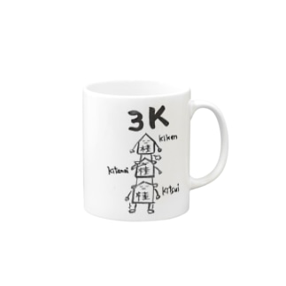 将棋 3K Mugs